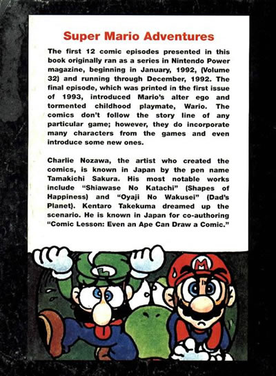 About Super Mario Adventures